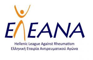 LOGO ΕΛΕΑΝΑ original diafano