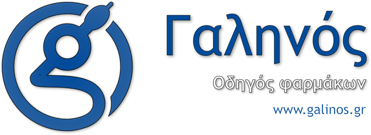 galinos.gr: διαδικτυακός τόπος ενημέρωσης για τα φάρμακα