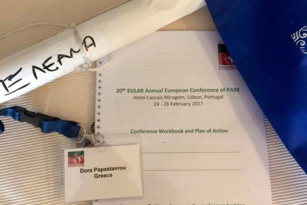 Λισαβόνα:20ο ετήσιο πανευρωπαϊκό συνέδριο νοσούντων με ρευματικά και μυοσκελετικά νοσήματα