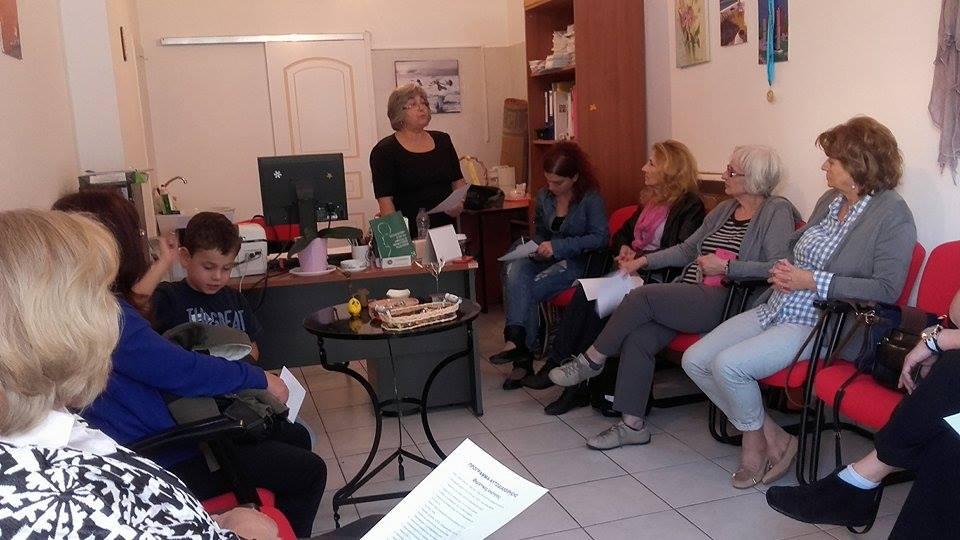 EΛ.Ε.ΑΝ.Α. Ν. Αχαΐας:Aξιολόγηση του προγράμματος Εκπαίδευσης και Αυτοδαχείρισης