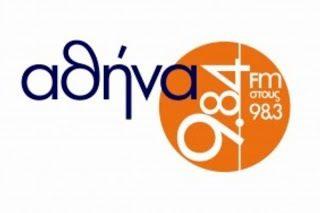 Συνέντευξη στον Αθήνα 9.84 για τις ρευματικές παθήσεις τις δυσκολίες μετακίνησης με τα ΜΜΜ